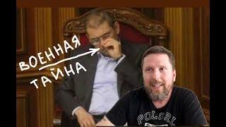 Video Расследование по Пашинскому - тeppopизм MP3, 3GP, MP4, WEBM, AVI, FLV Juni 2018