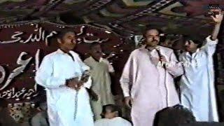 Download Lagu Raja Sajid Vs Qazi Fareed - Pothwari Sher - Challenge - Full [0951] Mp3