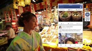 Travel Japan Wi-Fi콜레보