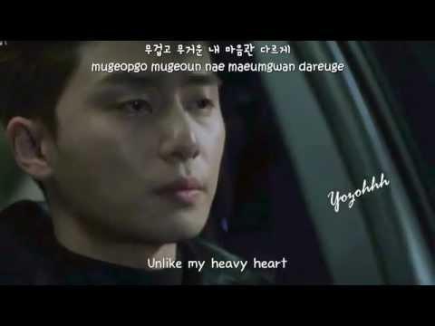 Park Seo Joon – Letting You Go (너를 보낸다) FMV(Kill Me,Heal Me OST)[ENGSUB + Romanization + Hangul]