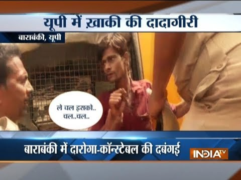 UP cops allegedly beat taxi driver in Barabanki