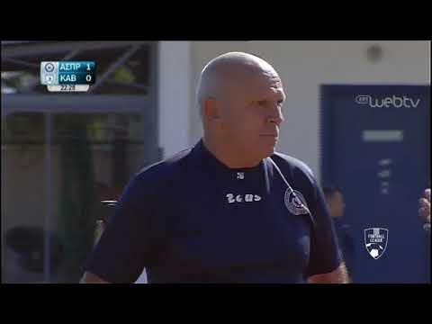 Football League: ΕΝΩΣΗ ΠΑΝΑΣΠΡΟΠΥΡΓΙΑΚΟΥ – ΑΟ ΚΑΒΑΛΑΣ 1-0 | ΓΚΟΛ | 12/10/2019 | ΕΡΤ