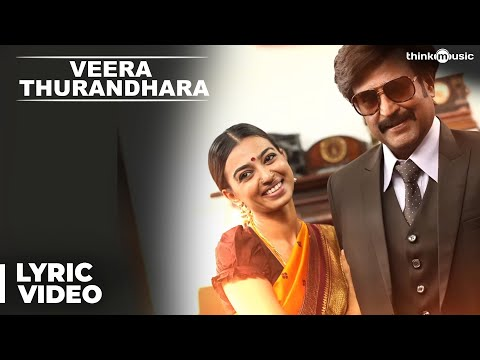 Veera Thurandhara Song with Lyrics - Kabali Songs