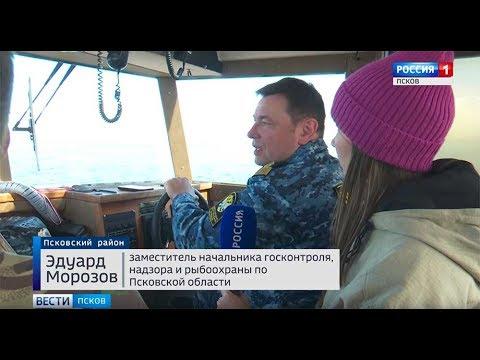 Псков поддержал всероссийскую акцию «День без сетей», но не интернетных, а рыболовных