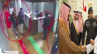 Video أول فيديو يظهر  تهريب رفات جمال خاشقجي من القنصلية السعودية .. وحرس محمد بن سلمان قتله في ساعتين MP3, 3GP, MP4, WEBM, AVI, FLV Oktober 2018