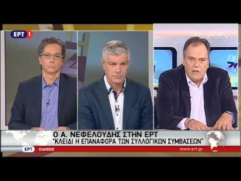 Σύντομο δελτίο ειδήσεων 09:00 #ΕΡΤ1