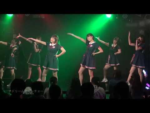 【公式】アイくるガールズ 第68回定期公演 2019年3月21日
