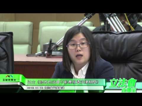 引介《修改民法典不動產租賃法律 ...