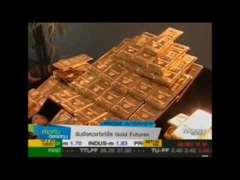 ก้าวทันตลาดทุน by YLG 16-05-60