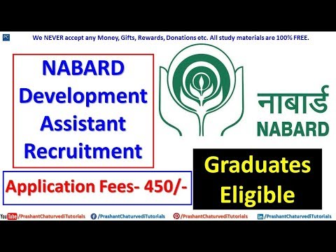 NABARD DEVELOPMENT ASSISTANT RECRUITMENT 2018 // {EXAM PATTERN, BOOKS}