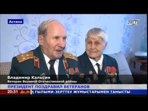 Аким Астаны поздравил ветеранов от имени Президента РК