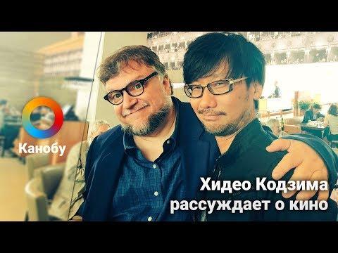 HYPE NEWS [26.09.17]: Кодзима о кино, пираты сломали Dishonored: Смерть Чужого, Супер-Аранофски