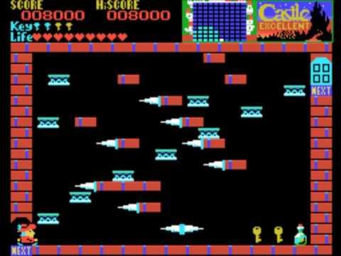 Castle Excellent (1986, MSX, ASCII Corporation)