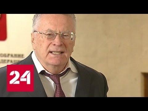 Владимир Жириновский предложил высылать стритрейсеров из Москвы (видео)