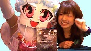 熊本ご当地黒の海苔ごまカレーを食べてみたとよ~~(*^^*) by さなせなぼな