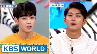 Video Hello Counselor - Jang Doyeon, Cha Eunwoo, Kang Taeoh [ENG/THAI/2016.11.21] MP3, 3GP, MP4, WEBM, AVI, FLV Desember 2017