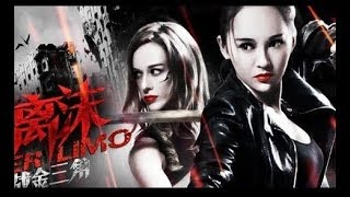 Nonton Killer Limo Peliculas De Accio  N Artes Marcialescine Completas En Espa  Ol Latino Film Subtitle Indonesia Streaming Movie Download