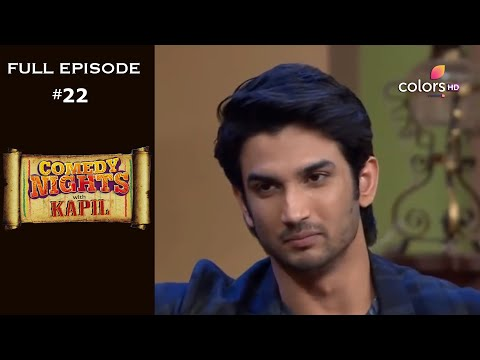 Comedy Nights with Kapil | Full Episode 22 | Parineeti & Sushant