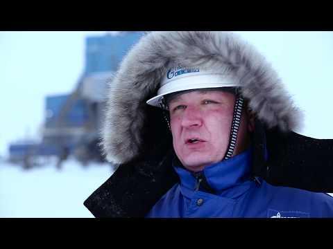 Документальный фильм об истории освоения Новопортовского месторождения (Россия 24)
