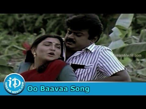 Oo Baavaa Song - Nene Monaganni Movie Songs - Vijayakanth - Shobana - Khushboo