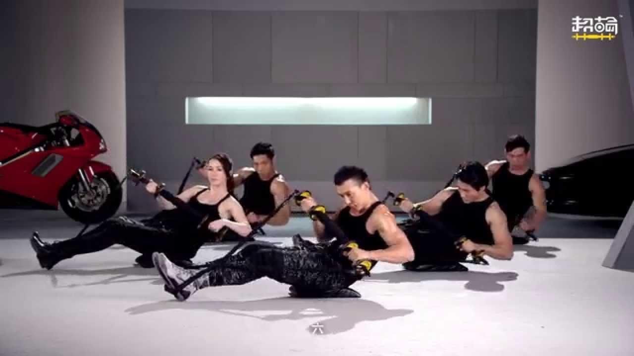 劉畊宏教你如何用超輪打造健美身材04:重力帶1