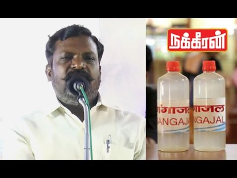 Thiruma--BJP-wants-to-spread-communalism-Gangajal-sales-at-Post-Offices-issue
