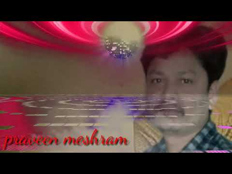 Video New gondi song Pravin Meshram Pravin download in MP3, 3GP, MP4, WEBM, AVI, FLV January 2017