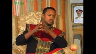 Teddy Afro interview on EBS part1 a
