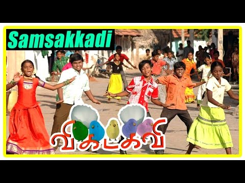 Vikadakavi Tamil movie | scenes | Kids become friends | Samsakkadi Song | Radhan