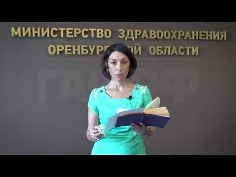 Татьяна Савинова 17072020