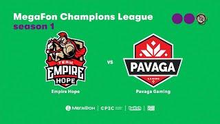 PVG vs Empire Hope, MegaFon Champions League, bo1 [Maelstorm & 4ce]