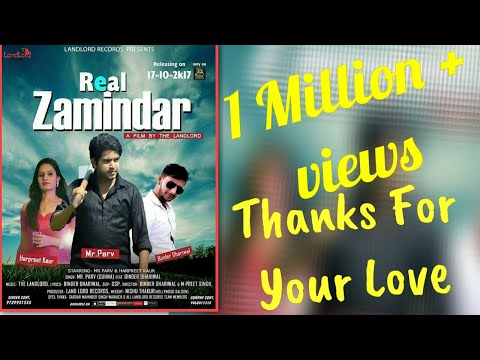 Video Real Zamindar(full Song)| MR.PARV | HARPREET KAUR | Latest Haryanvi HIT Song 2017 | LANDLORD_RECORD download in MP3, 3GP, MP4, WEBM, AVI, FLV January 2017
