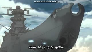 Video Yamato 2199 First Wave Motion Gun Fire MP3, 3GP, MP4, WEBM, AVI, FLV Februari 2019