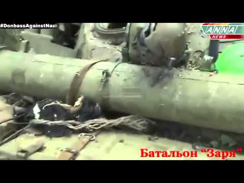 Бат он 'Заря' Погиб командир танка, оторвало голову 30 07 'Zarya' battalion Донбасс Украина 2014 (видео)