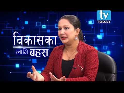 (Krishna prasad Bhusal Talk Show On TV ...  22 minutes.)