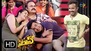 Video Patas | 30th June 2017 | Naga Babu | Full Episode 492 | ETV Plus MP3, 3GP, MP4, WEBM, AVI, FLV Desember 2018