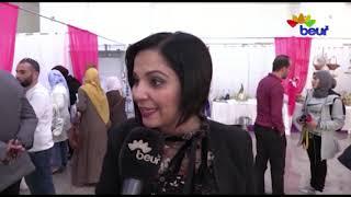 قسنطينة تحيي مهرجان الورود في طبعته 11