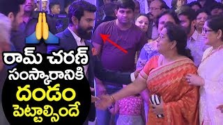 Video Ram charan REAL behaviour Revealed @ ChaySam Wedding Reception | #ChaySam | Filmylooks MP3, 3GP, MP4, WEBM, AVI, FLV November 2017