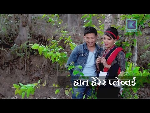 (Sukumaya and Dorje   Risaani Maaf Short Clips - Duration: 2 minutes, 8 seconds.)