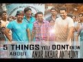 5 Things You Dontt Know About Amar Akbar Anthony waptubes