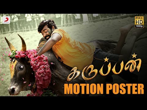 Karuppan Tamil Movie Motion Poster | Trailer | Firstlook Teaser | Vijay Sethupathi | D. Imman