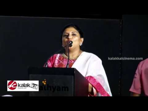 Sri Priya at Uyire Uyire Movie Audio Launch