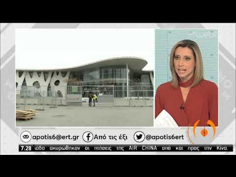 Κορωνοϊός | Ματαιώθηκε η παγκόσμια έκθεση κινητών τηλεφώνων! | 13/02/2020 | ΕΡΤ
