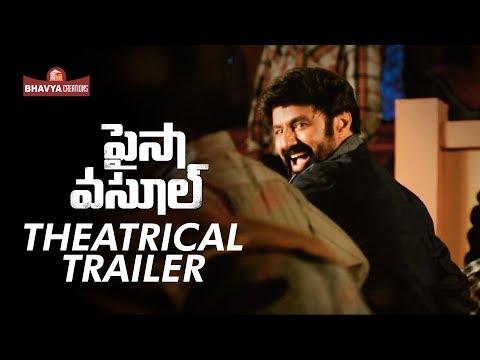 Paisa Vasool Official Theatrical Trailer