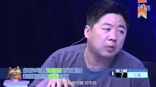 Video Lying Man 第二季 第六集 下:狼人杀 丘比特模式开启 前方高能反应 高清 MP3, 3GP, MP4, WEBM, AVI, FLV November 2017
