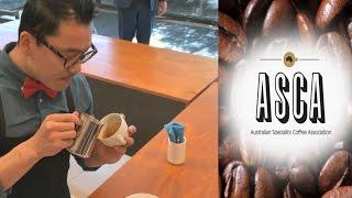 Video 2015 Australian Latte Art Champion Caleb Cha MP3, 3GP, MP4, WEBM, AVI, FLV Juni 2018