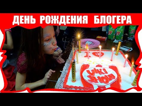 Thumbnail for video vVhFsaSNM1o