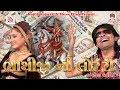 BHATHIJI NI LOTRY || Kamlesh Barot || Abhita Patel || Reshma Purohit || Gujarati New Video Song 2017
