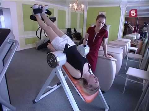 Фитнес для ленивых. Красота и здоровье. \