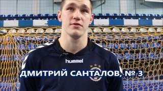 Дмитрий Санталов об игре с Саратовым
